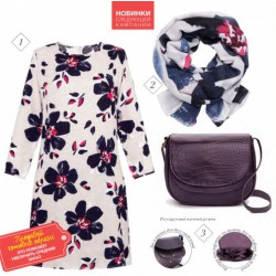 Платье, шарф, сумочка по спец цене 2017