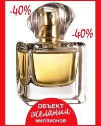 Акция Today Avon -40% на бестселлер продаж Today Avon