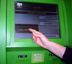 Изображение - Оплата заказа эйвон через сбербанк онлайн 2_Platim_cherez_bankomat_ili_terminal_Sberbanka