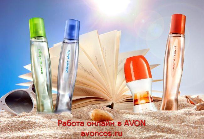 Купить продукцию эйвон через интернет bubble bath bain mousse avon